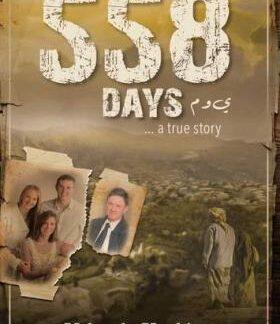 558 days